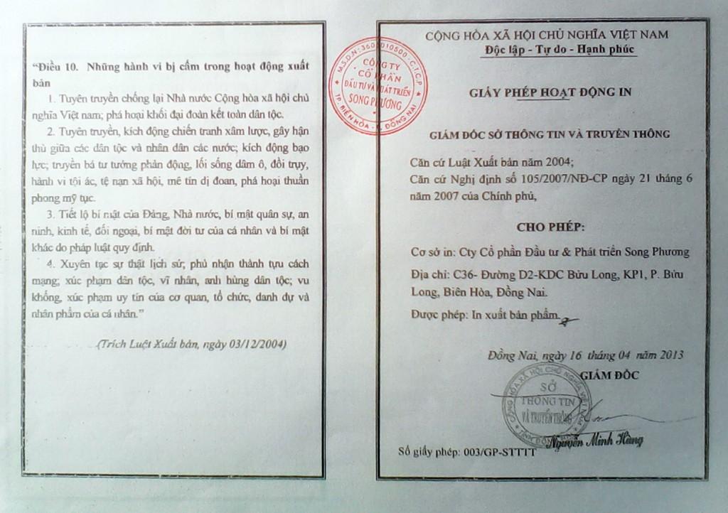 giấyep ép in hóa đơn tại đồng nai
