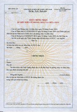 Mẫu giấy chứng nhận đủ điều kiện về phòng cháy chữa cháy